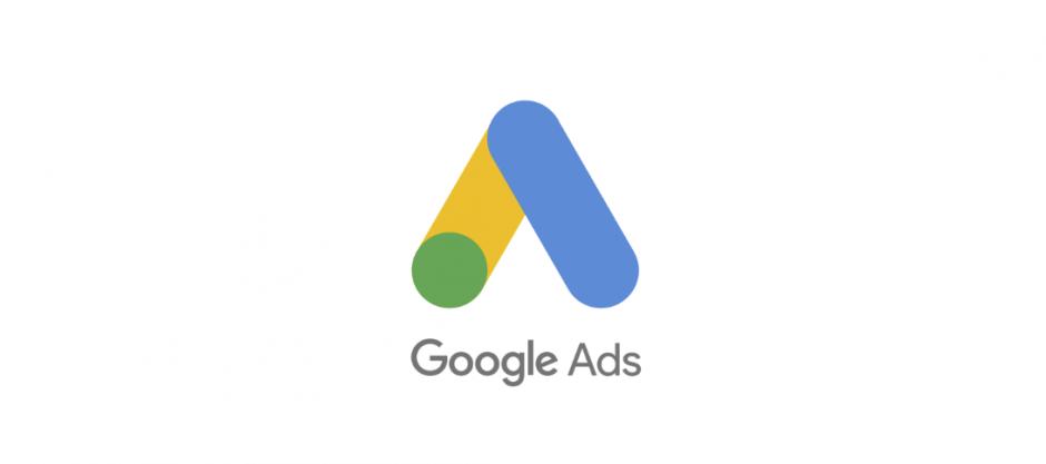GoogleAdsLogo